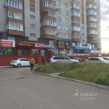 Аренда псн, Омск, Улица 24-я Северная - Фото 1