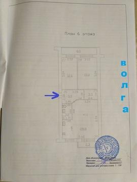 3х комнатная квартира на ул.Ново-Садовая/ Ладья/ Метро Алабинская - Фото 2