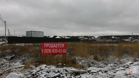 Продается земельный участок 12 соток в 15 км от Москвы - Фото 4