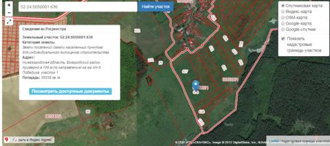 Земля ИЖС 3,5 га в 40 км от Н.Новгорода, рядом хвойные леса - Фото 5