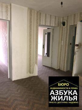 3-к квартира на 3 Интернационала 51 за 1.49 млн руб - Фото 5