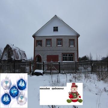 Дом в черте города Конаково. ул 1-я Тверская - Фото 1