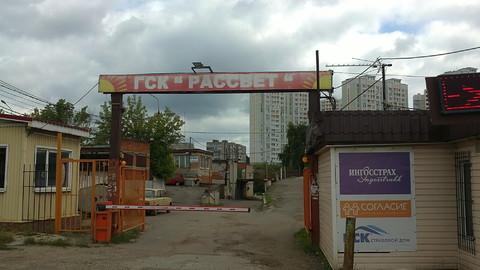 Хороший гараж в гк Рассвет вблизи мрэо гибдд Подольск - Фото 1