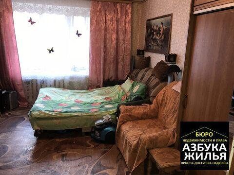 Комната на Коллективной 43 за 260 000 руб - Фото 5