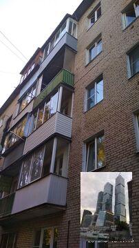 Продается трехкомнатная квартира на новинском шоссе. - Фото 2