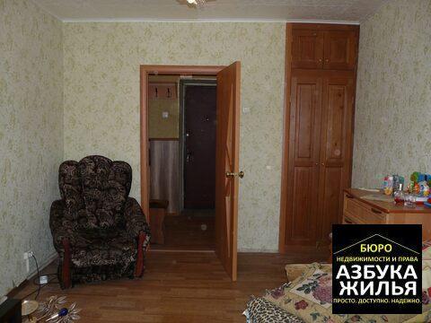 Комната в общежитии 460 000 руб - Фото 3