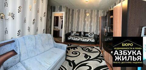 1-к квартира на пл. Ленина 3 за 770 000 руб - Фото 3