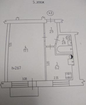 Продам однокомнатную квартиру на Горпищенко 47 - Фото 1