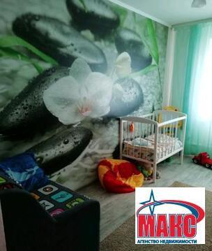 Продам 3-комнатную квартиру Иркутский тракт 212 - Фото 1