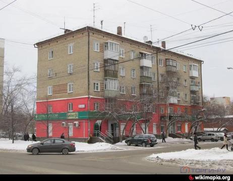Объявление №66375558: Продажа помещения. Екатеринбург, ул. Крауля, д. 52,
