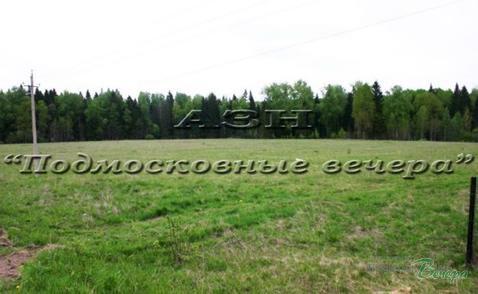Ярославское ш. 59 км от МКАД, Уголки, Участок 380 сот. - Фото 3