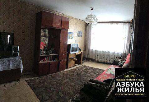 2-к квартира на Добровольского 23 за 1.25 млн руб - Фото 3
