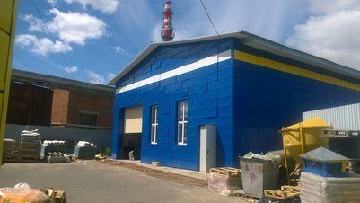 Продажа готового бизнеса, Иваново, Ул. Павла Большевикова - Фото 2