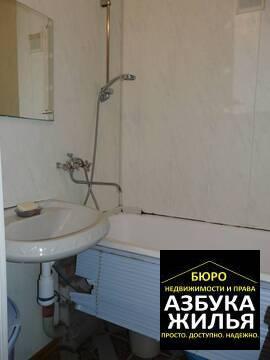 3-к квартира на Веденеева 14 за 1.6 млн руб - Фото 4