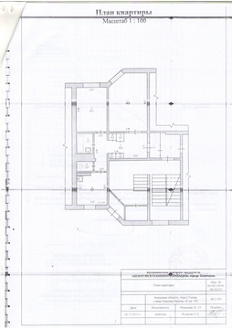 Квартира, ул. Красная Пресня, д.66