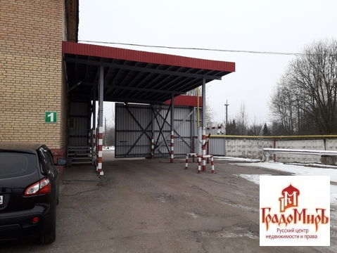 Продается Ресторан / кафе, Сергиев Посад г, 579м2 - Фото 3