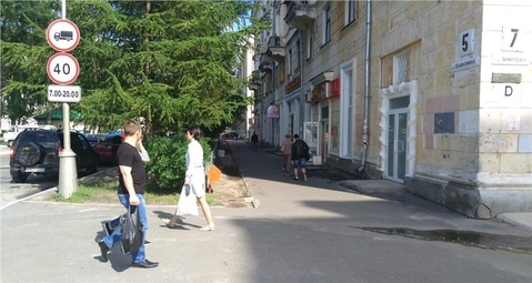Аренда офиса 86,3 по адресу ул.Плюснина 5 (ул. Бойчука 7) (ном. . - Фото 2