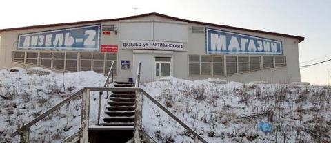 Объявление №66512592: Продажа помещения. Усть-Илимск, ул. Набережная,