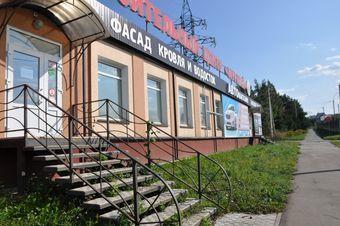 Аренда торгового помещения, Орел, Орловский район, Улица Мостовая - Фото 1