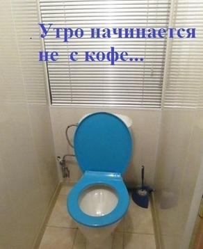1ка на Гагарина, шаговая до Плазы - Фото 1