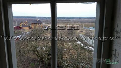 Дмитровское ш. 20 км от МКАД, Озерецкое, Участок 18 сот. - Фото 3