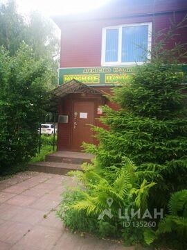 Аренда офиса, Серпухов, Улица 1-я Московская - Фото 1
