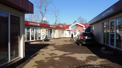 Продажа готового бизнеса, Голицыно, Одинцовский район, Петровское ш. - Фото 1
