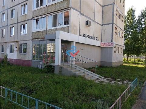 Магазин в Сипайлово - Фото 1