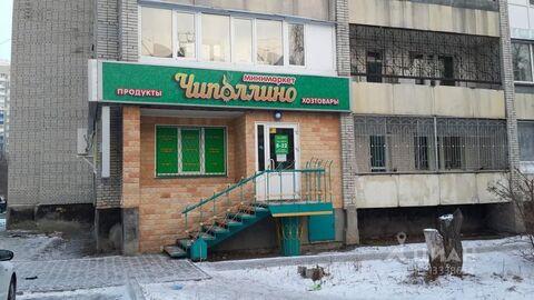 Продажа торгового помещения, Курган, 3 - Фото 1