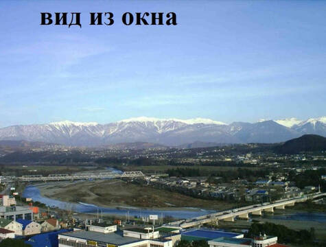 Продажа квартиры, Сочи, Ул. Кирова - Фото 2