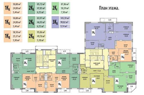 Продается 2-комн. квартира, 86.1 м2 в центре Тулы - Фото 2