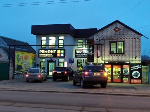 Сервисный центр в собственном здании - Фото 1