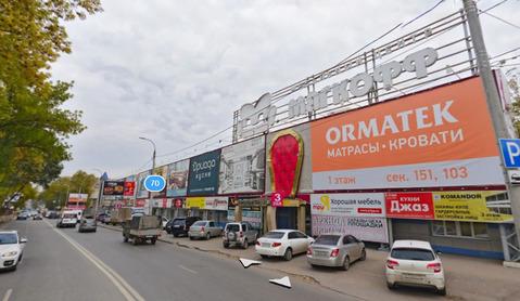 Продажа офиса, Самара, м. Гагаринская, Самара