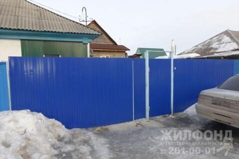 Продажа дома, Искитим, Ул. Грибоедова - Фото 2