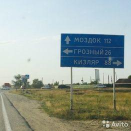 Продажа дома, Шелковской район - Фото 1