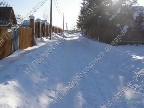 Волоколамское ш. 42 км от МКАД, Духанино, Участок 15 сот. - Фото 1