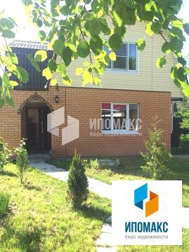 Дом 150 кв.м. , участок 6 соток,50 км от МКАД, Киевское шоссе - Фото 1