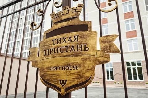3+ исторический центр Пароходская новый дом - Фото 3