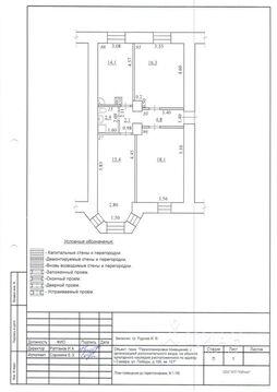 Продажа торгового помещения, Самара, Ул. Победы - Фото 1