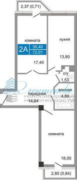 Продажа квартиры, Новосибирск, м. Берёзовая роща, Дзержинского пр-кт. - Фото 1