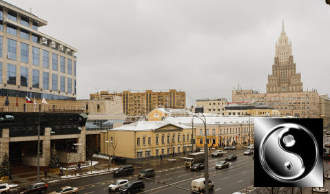 Москва Новинский бульвар, 1/2 - Фото 2