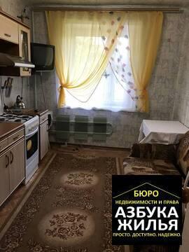 1-к квартира на Шмелёва 1.05 млн руб - Фото 4