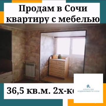Краснодарский край, Сочи, ул. Транспортная,78/33 2