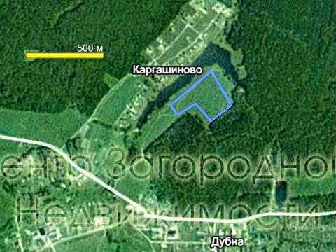 Участок, Симферопольское ш, 60 км от МКАД, Каргашиново, Коттеджный . - Фото 2