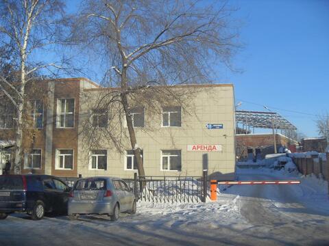 Офис, 1006,5 кв. ул. Проездная - Фото 2