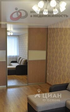Продажа квартиры, Ставрополь, Ул. Пушкина - Фото 2