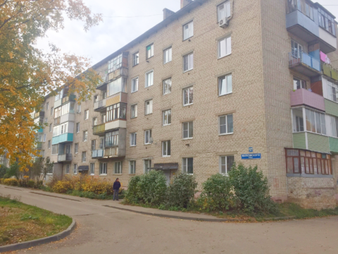2-к квартира ул.Маяковского - Фото 1