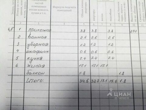 Продажа квартиры, Новый Изборск, Печорский район, Ул. Садовая - Фото 1