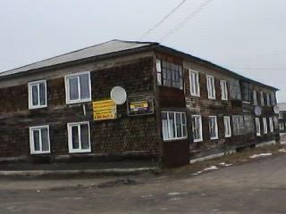 Продажа квартиры, Выдрино, Кабанский район, Ул. Рабочая - Фото 1