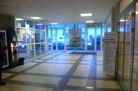 Офис 37м2 в центре у метро - Фото 4